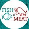 Рыба, икра мясо, креветки, морепродукты СПб