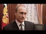 Фрагмент первого интервью с Владимиром Путиным: Ни одного анекдота про Путина.