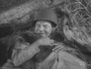 Х/Ф Мальчик, девочка и собака (1946г)