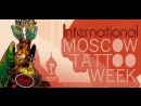 Moscow Tattoo Week 2017. Day 2