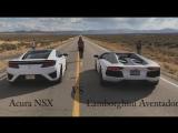 Acura NSX VS Lamborghini Aventador