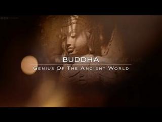 HD BBC: Гении древнего мира (1) Будда / Genius Of The Ancient World. Buddha