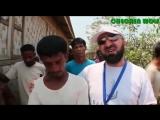 Чеченцы и Ингуши в БИРМЕ.  УММА должна видеть и знать что происходит в Бирме