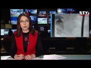 Международные новости RTVi с Лизой Каймин — 23 января 2017 года