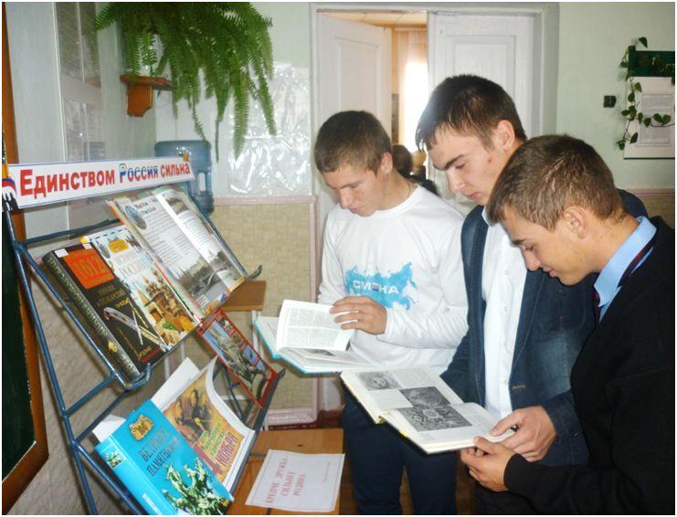 Школьникам станицы Зеленчукской рассказали о Дне народного единства