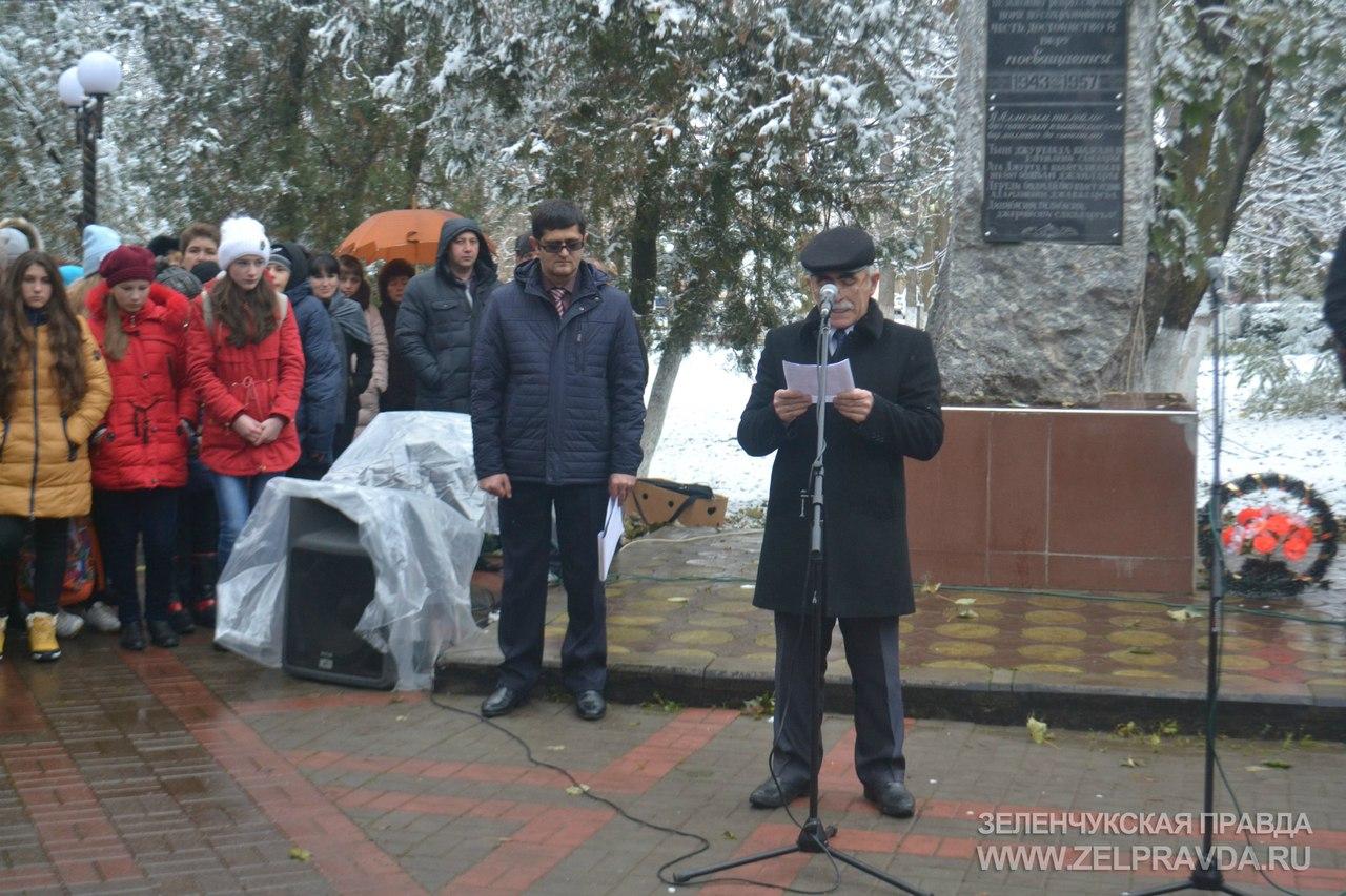 В Зеленчукском районе вспоминали жертв депортации карачаевского народа