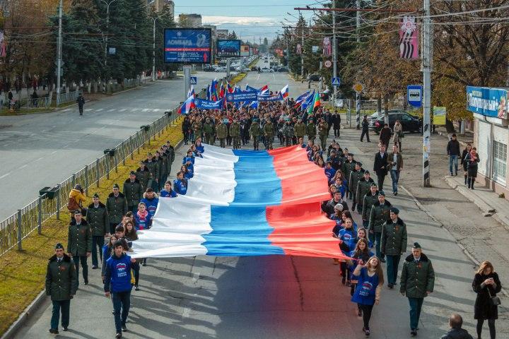 В Карачаево-Черкесии отметили День народного единства
