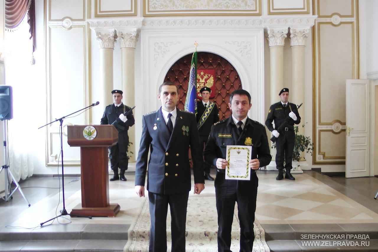 Лучших судебных приставов Зеленчукского района наградили в Черкесске