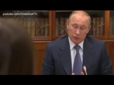 8. Путин на самом деле без микрофона в ухе - полный идиот ))
