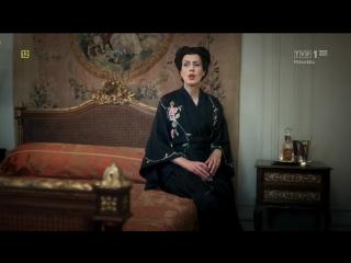 Royal.wives.at.war.2016.pl
