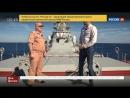 Андреевский флаг. Документальный фильм о походе кораблей во главе с ТАКР - 720p via Skyload