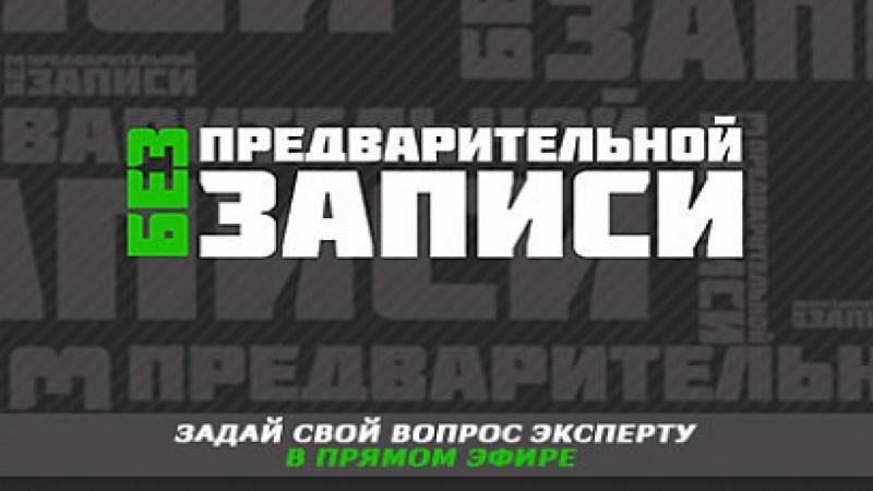 Без предварительной записи Косметолог Вероника Чекина