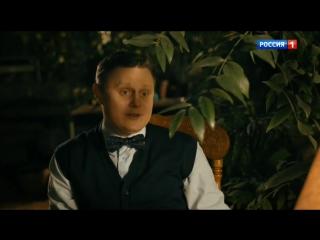 Жених для дурочки 2 серия (2017)