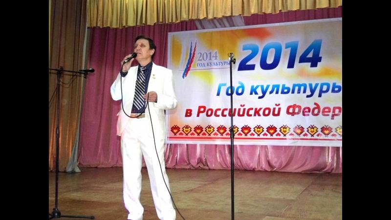 Александр Белов - Савнӑ Пӑрмас ялӗ