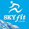 Фитнес-клуб SKYFIT club Одесса