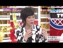 Shiori Tamai Tsukai Akashiya TV [2016.11.28]