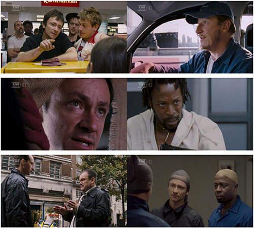 Daylight Robbery 2008 Screen Shot HD Movie