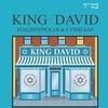KING DAVID - Кондитерская & Суши бар