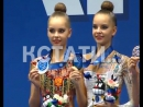 Рекордный дебют - заволжские близняшки-гимнастки на чемпионате мира за 2 дня завоевали 8 медалей