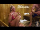 UFC 208 Embedded: Vlog Series - Episode 5 (Русский перевод и озвучка от MMA VINES 👑 | UFC)