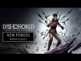 Dishonored: Death of the Outsider | АрсеналБиллиЛерк