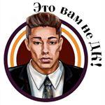 Дмитрий Бикбаев: Original: https://www.instagram.com/dimabikbaev/
