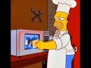 Гомер-кулинар
