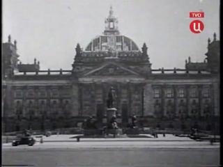 39с. Войны спецслужб - Революция в Германии. Страдания ефрейтора Гитлера