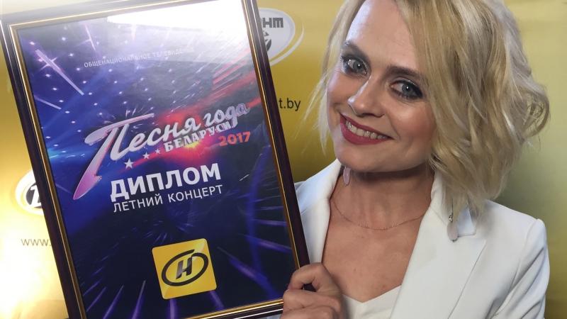 Лариса Грибалёва -