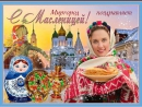 Молодёжный театр Миргород поздравляет с Масленицей!