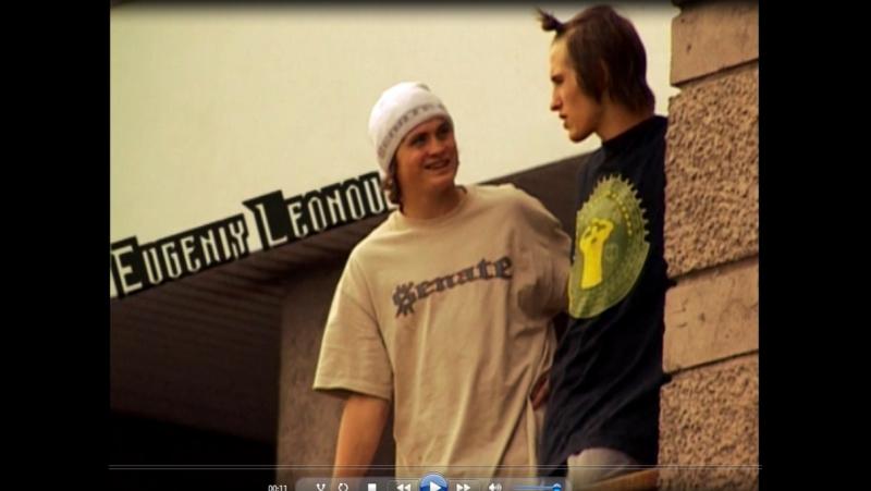 Leonoff - Iguana Tour 2004