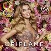 Oriflame (дисконт 10%). Работа и бизнес Рязань