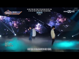 LIVE NU'EST W - If You (Рус. саб   Фанчир)