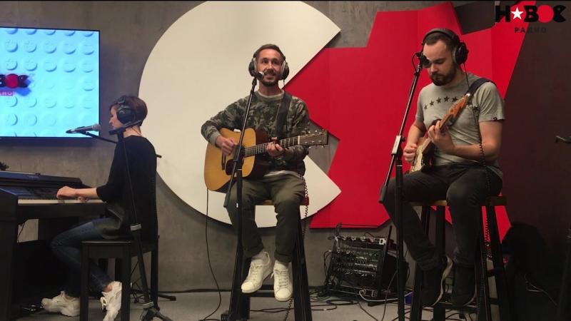 Пицца - Лифт (live @ Новое Радио)