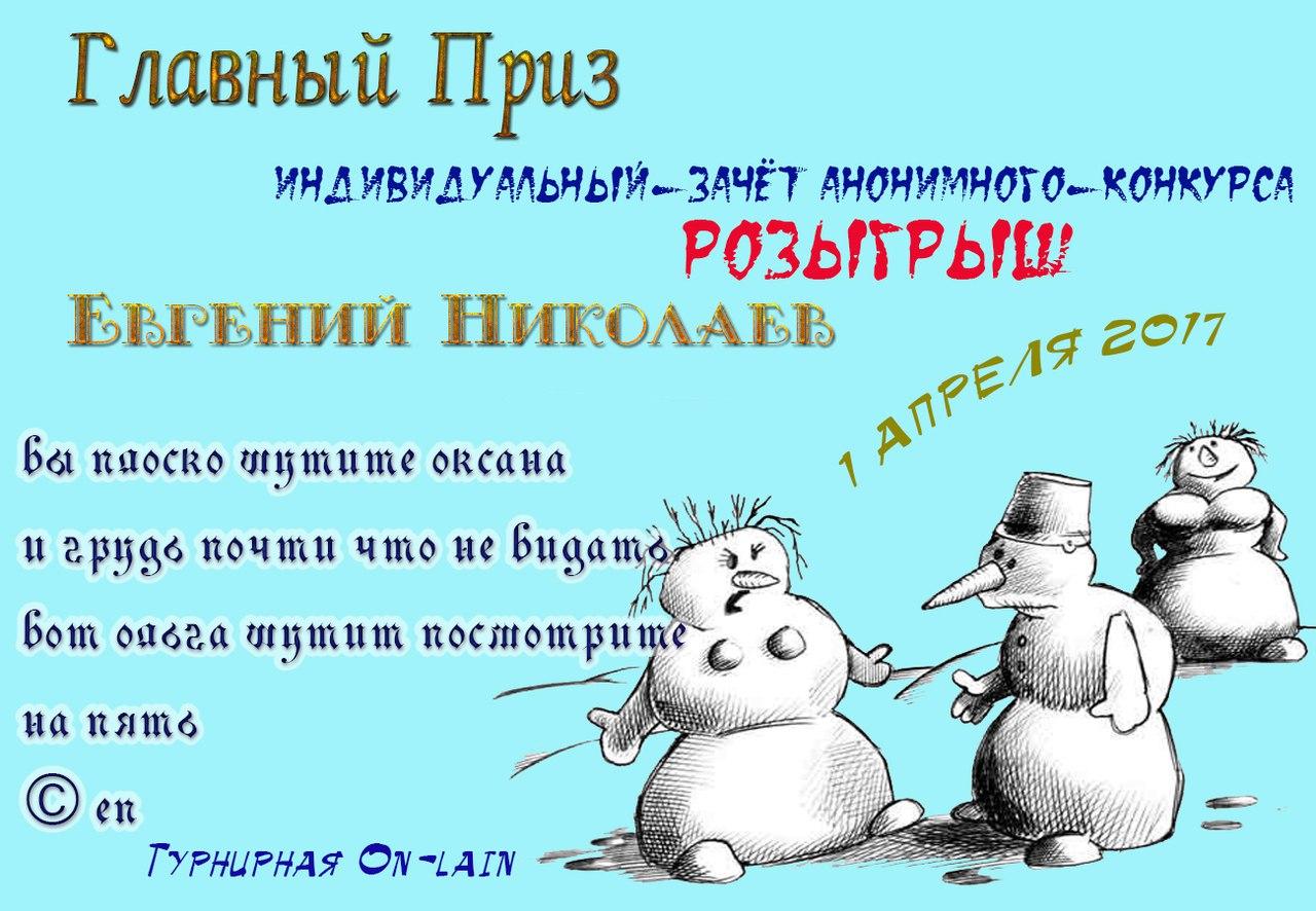 https://pp.userapi.com/c638923/v638923940/2f07c/gjJpas7jK-4.jpg