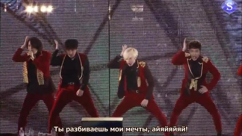 Super Junior (슈퍼주니어) - MAMACITA (아야야) [Super Show 6 (SS6) In Japan, Tokyo] (рус.саб)