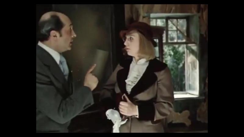 Безымянная звезда 2 серия 1978 фильм смотреть онлайdн 4