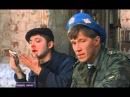 Два солдатика бумажных (2001)