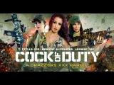 Brazzers Presents Cock of Duty XXX Parody (TEASER TRAILER 2016)