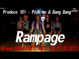 Produce 101-Pick me & bang bang dance cover by Rampage[Ночная KOREA-PARTY 0402(04-05.02.2017)]