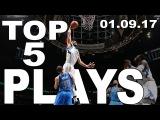 Top 5 NBA Plays of the Night: 01.09.17 #NBANews #NBA