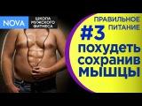 эко слим для похудения! > ПИТАНИЕ И ТРЕНИРОВКИ ДЛЯ ПОХУДЕНИЯ. Что лучше КАРДИО или СИЛОВЫЕ тренировки для похудения мужчин?