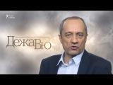 Белковский.