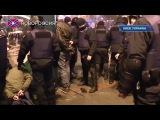 В Киеве намечается новый