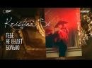 Kristina Si - Тебе не будет больно премьера клипа, 2017