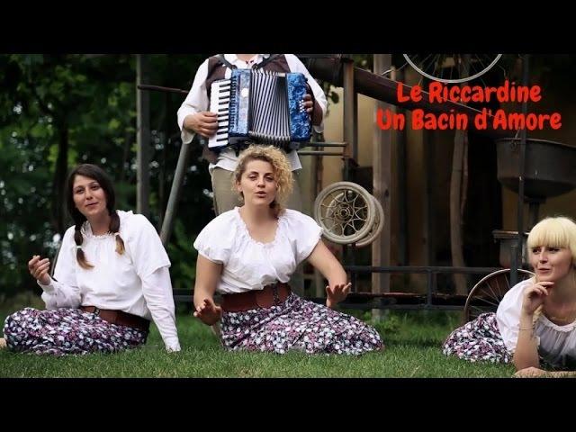 LE RICCARDINE - UN BACIN D'AMORE