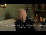 BBC 90-летняя британка Мэри Хобсон переводит полное собрание сочинений Пушкина.
