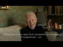 BBC: 90-летняя британка Мэри Хобсон переводит полное собрание сочинений Пушкина.