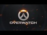 Overwatch - Стрим от нечего делать