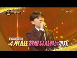 효린 (출연예고) - 12월 30일 오후 9시 30분 방송